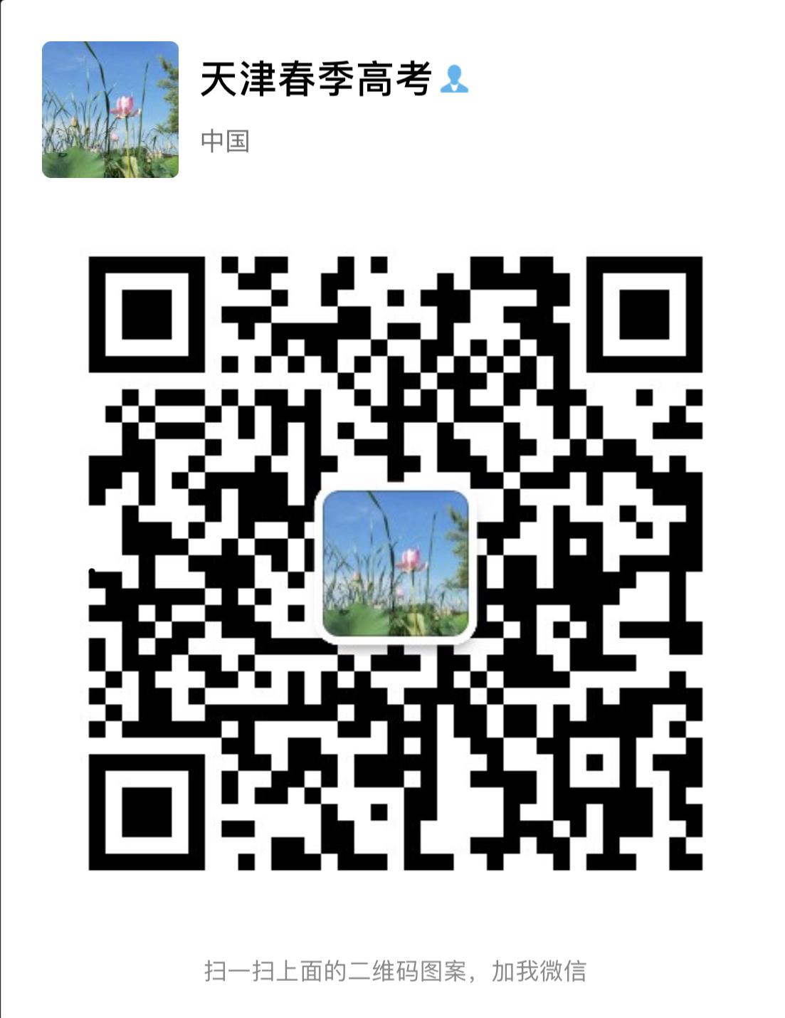 IMG_0946(20181106-174405).jpg