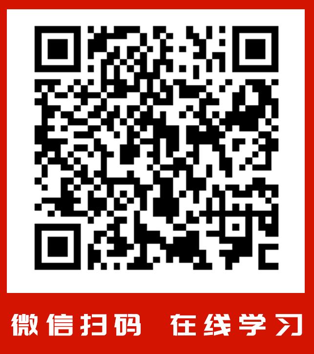 微信图片_20200809164122.jpg